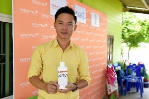 ดร.ธีรพงศ์ ยะทา นักวิจัยศูนย์นาโนเทคโนโลยีแห่งชาติ (นาโนเทค) สวทช.