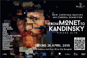 ชวนไปดู FROM MONET TO KANDINSKY & ITALIAN RENAISSANCE