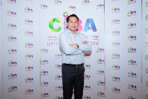 ดร.ศิริเดช คำสุพรหม คณบดีวิทยาลัยบริหารธุรกิจนวัตกรรมและการบัญชี (College of Innovative Business and Accountancy: CIBA) มหาวิทยาลัยธุรกิจบัณฑิตย์