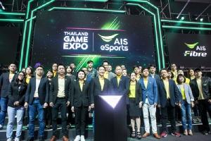 """เริ่มแล้ว! """"Thailand Game Expo"""" มหกรรมเกมและอีสปอร์ตใหญ่ที่สุดในประเทศไทย"""