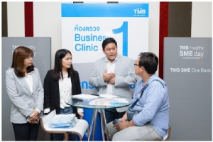 เช็กอัพสุขภาพธุรกิจกับ TMB เป็น Healthy SME ไม่ยากอย่างที่คิด