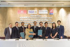 ขยายการระดมทุนธุรกิจพลังงาน  AEC ลงนามจดทะเบียนตลาดหลักทรัพย์สิงคโปร์