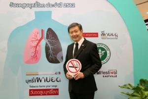 WHO มอบรางวัลควบคุมยาสูบระดับโลกแก่ปลัด สธ. ย้ำบุหรี่เผาปอด ก่อมะเร็งสารพัด