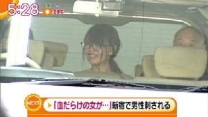 สภาพอากาศกับการฆ่าตัวตายและอาชญากรรม คดีสาวญี่ปุ่นแทงหนุ่มแล้วนั่งยิ้ม