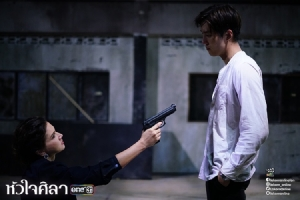 """""""ต่อ"""" ลุยเดี่ยวดวลปืน """"แอน"""" โค้งสุดท้าย """"หัวใจศิลา"""" เดือด!"""