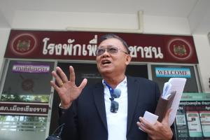 """อาณาจักรทุนไทยริมฝั่งโขงป่วน แจ้งจับเกาหลีอ้างสิทธิ์สัมปทาน-ลาวส่ง จนท.คุม""""นาคราชนคร""""ข้ามปี"""