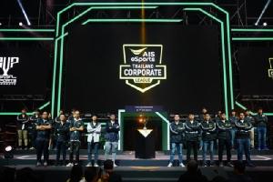 """ชาวออฟฟิศคึกคัก """"AIS eSports Thailand Corporate League"""" ได้ตัวแชมป์แล้ว!"""