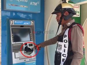 พบตู้เอทีเอ็มธนาคารกรุงไทยกลางเมืองหาดใหญ่ถูกทุบเป็นรูโหว่ ตร.เร่งเข้าตรวจสอบ