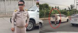 "#MGRTOP7 : อาลัย ""ป๋าเปรม"" | ""อีช่อ"" วาระแห่งชาติ | ข้าราชการ-ทหารเรือหัวร้อนบนถนน"