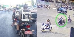 ตร.เผยภาพ CCTV เร่งเอาผิดมือปล่อยภาพไม่สวมหมวกกันน็อก ชี้เป็นการสร้างความเกลียดชัง