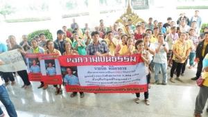เมียพร้อมชาวบ้านกว่า 100 คนเหมารถจากวิเชียรบุรีร้องผู้ว่าฯมหาสารคาม ผัวถูกยัดยาบ้า2พันเม็ด