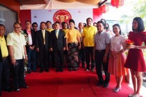 เปิดแล้ว โกเป่าการท่องเที่ยว บริษัทนำเที่ยวของคนไทย