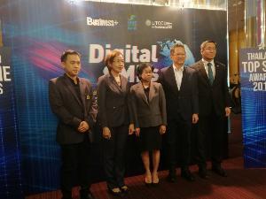 """เออาร์ไอพี จับมือ ม.หอการค้าไทย และ SME D Bank ชวน ผปก.ชิงรางวัล """"THAILAND TOP SME AWARDS 2019"""""""