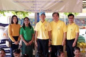 สถานทูตไทยประจำกรุงพนมเปญ และ ซี.พี.กัมพูชา จัดกิจกรรมถวายเป็นพระราชกุศล ในหลวง ร.10