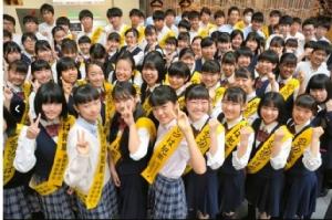 """นร.มัธยมญี่ปุ่นวอนร่วมช่วยเหลือ """"หยุดพวกหื่นกาม"""""""