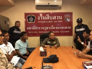 สองหนุ่มใหญ่ชาวไทยยันถูกหนุ่มลาวชกก่อน