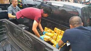 สถิติพุ่ง! 7 เดือน ตร.ภาค 5 จับยาบ้าแล้วร่วม 200 ล้านเม็ด จับตาแก๊งค้ายาขนเข้าลาว-เวียดนาม ย้อนส่งไทย