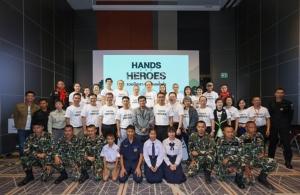 """มูลนิธิเอสซีจี ประสานพลังกรมอุทยานแห่งชาติฯ พร้อมภาคีเครือข่าย เดินหน้าโครงการ """"HANDS FOR HEROES"""" รวมมือเรา เพื่อคนเฝ้าป่า"""" ปีที่2"""
