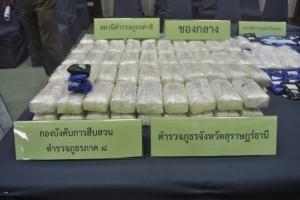 สุราษฎร์ฯ เดินหน้ากวาดล้างยาเสพติด ยึดยาบ้า 2 แสนเม็ด อาวุธปืนเพียบ
