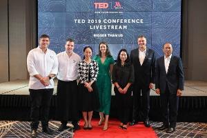 มุมมองใหม่ที่สร้างแรงบันดาลใจ จากการถ่ายทอด TED คอนเฟอเรนซ์ 2019 แบบเอ็กซ์คลูซีฟ โดยโรงแรม แบงค็อก แมริออท มาร์คีส์ ควีนส์ปาร์ค