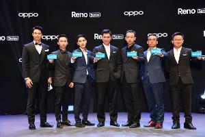 ช่างภาพมืออาชีพการันตี! OPPO Reno Series  ระดับใหม่ของการ ซูมขั้นสุดถึง 60 เท่า