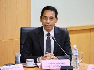 ผู้ตรวจราชการกระทรวงมหาดไทย ติดตามความก้าวหน้าการดำเนินงานประจำเดือน มิ.ย.ของจังหวัดสงขลา