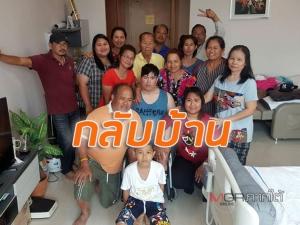 ภาพจากเฟซบุ๊ก Anyaphat KaKa