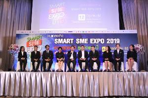 """พีเอ็มจีเตรียมจัด """"Smart SME Expo 2019"""" ระดมกว่า 400 รายร่วมงานมหกรรมธุรกิจแฟรนไชส์"""