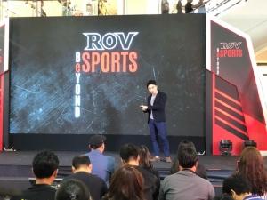 """""""การีนา"""" เตรียมดัน """"ROV"""" ให้เป็นการแข่งขันกีฬาระดับประเทศ เพิ่มทัวร์นาเมนต์เจาะกลุ่มผู้เล่นทุกระดับ"""