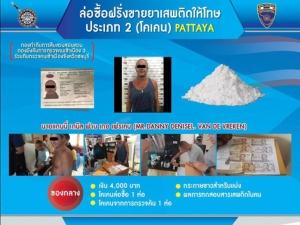 จับ2คดี ชาวอเมริกา-เบลเยี่ยม ใช้ไทยเป็นฐานหลบหนีคดีค้ายาเสพติด