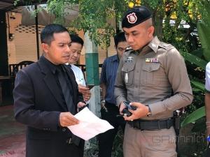 จนท.เข้าตรวจ บ.บัตรพลังงานวิเศษ พบชื่อเจ้าของเป็นอดีตตำรวจ เตรียมเรียกสอบสวน