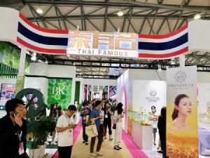 เลิศ โกบอล รุกตลาดจีน จัดแสดงสินค้าในงานระดับโลก China Beauty Expo