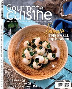 "Gourmet & Cuisine ฉบับเดือนมิถุนายนว่ากันด้วย ""เรื่องหอยๆ"""