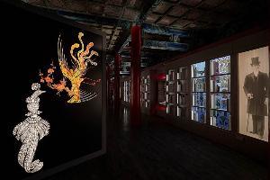 คาร์เทียร์ ร่วมกับพิพิธภัณฑ์พระราชวัง จัดนิทรรศการภายในหอศิลป์ประตูอู่เหมิน