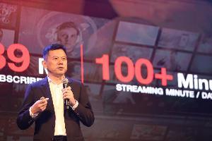 Tencent ตั้งเป้า WeTV ขึ้น Top 3 วิดีโอสตรีมมิ่งฮิตสุดปีนี้