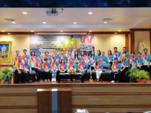 โรงเรียนเอกชน จ.ชลบุรี จัดงานวิ่งการกุศลเพื่อการศึกษาและสาธารณประโยชน์