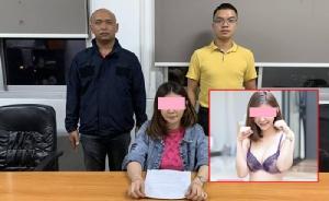 รวบพริตตี้สาวโกงแชร์ออนไลน์ เหยื่อนับร้อย มูลค่าเสียหาย 163 ล้าน