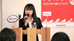 ภาพจาก https://english.kyodonews.net/news/