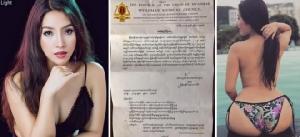 แพทย์ชาวพม่าโดนถอนใบประกอบโรคศิลปะ เพราะโพสต์ภาพเซ็กซี่ลง Facebook