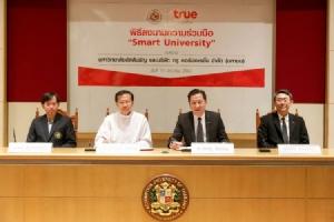 เอแบค-ทรู ร่วมขับเคลื่อน Smart University การศึกษายุคดิจิทัล