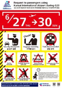 โอซากาคุมเข้มรับประชุม G20 เตือนนักท่องเที่ยววางแผนเดินทาง