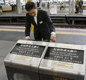 เจ้าหน้าที่ปิดถังขยะตามสถานที่รถไฟ ในช่วงการประชุม G20