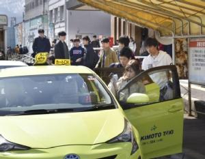 แท็กซี่ญี่ปุ่นสุดยอดบริการ แต่แพงอันดับ 2 ของโลก