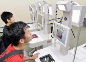 ตม.ญี่ปุ่นเตรียมใช้ระบบจดจำใบหน้า ลดเวลาต่อคิวเข้า-ออกเมือง