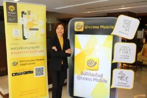 บลจ.กรุงศรี เปิดตัว @ccess Mobile สะดวกกว่านี้ไม่มีอีกแล้ว