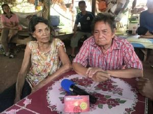 โผล่อีก! จ.นครพนม ยายวัย 70 ปี และเพื่อนบ้านถูกหลอกให้ซื้อบัตรพลังงาน