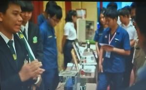 อุตฯระยอง เตรียมจัดแสดงนวัตกรรมการพัฒนาเทคโนโลยีของนักศึกษาในพื้นที่
