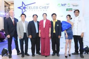 """ดับบลิวพี เอ็นเนอร์ยี่"""" เปิดสังเวียน """"Celeb Chef Thailand Season 1st"""" รายการแข่งขันทำอาหารออนไลน์ครั้งแรกของไทย ชิงเงินรางวัลกว่า 1 ล้านบาท"""