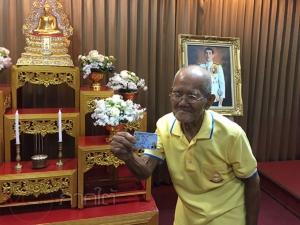 """คนไทยแน่นอน! """"ตาโป่ง"""" ชายชราชาวสงขลาได้รับบัตรประชาชนแล้ว หลังไม่มีมาตลอด 85 ปี"""