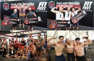 จบไปอย่างดุเดือด!กับการแข่งขันCross Fitครั้งแรกของเมืองไทย  สนามประลองความแข็งแกร่งของเหล่ายอดมนุษย์สายฟิต